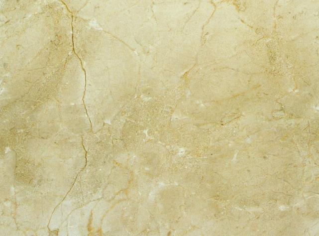 Crema marfil mas maracaibo pisos en marmol pisos en for Fotos de pisos de marmol travertino